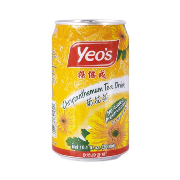 商品详情 - 新加坡YEO\'S杨协成 无添加菊花茶饮料 罐装 300ml - image  0