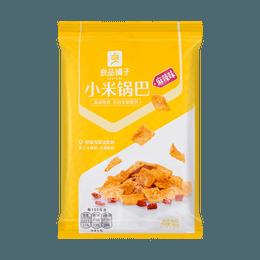 BESTORE Millet Crust Spicy 90g (packaging may vary)