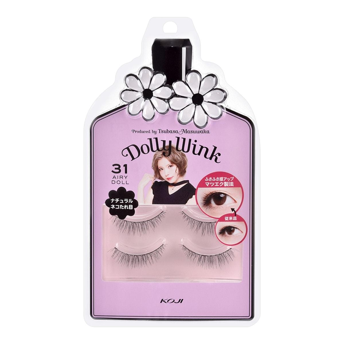 Koji Dolly Wink Series False Eyelashes Glue Included 31airy Doll