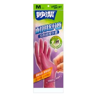 台湾妙洁 耐用舒适加长绒里手套 M号 1双入