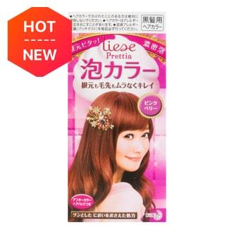 KAO LIESE PRETTIA Bubble Hair Dye Pink Berry 1set