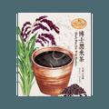 MAGNET Black Rice Tea With Rooibos 7g x 12 Tea Bags