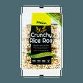 JAYONE Crunchy Rice Roll Black & White Rice 100g