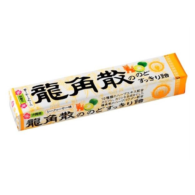 Product Detail - JAPAN Ryukakusan Herbal Throat Candy Stick Pack Lemon 42g - image 0