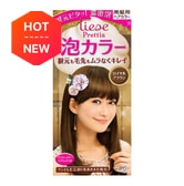 KAO LIESE PRETTIA Bubble Hair Dye Royal Brown 1set