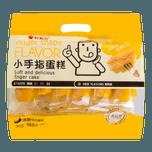 HAOYOULIKIDS Banana Flavor Cakes 350g