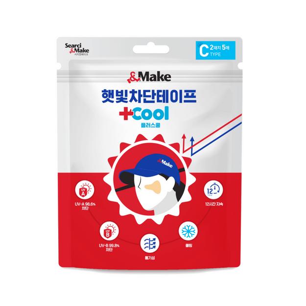 商品详情 - 韩国 Seraci&Make 凉感C型 防晒贴 2/对 共5对 - image  0