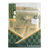 LULULUN Face Mask Green tea Setouchi Limited 35 sheets