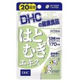 DHC Coix Essence Whitening Pills 20 Days*3bags