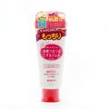 【日本直邮】日本 ROSETTE露姬婷面部去角质凝胶120g 红色温和款