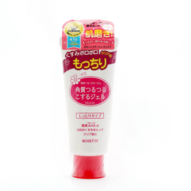 Product Detail - ROSETTE Exfoliating Facial Milk 120G - image 0