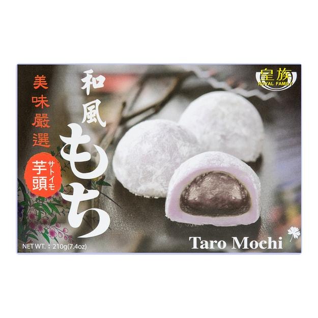 商品详情 - 台湾皇族 日式和风麻薯 香芋味 210g - image  0
