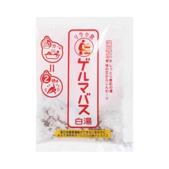 日本石泽研究所 有机锗浴盐紧致肌肤瘦身入浴剂白汤