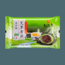 ZHIWEIGUAN Green Rice Roll Red Bean Paste 420g