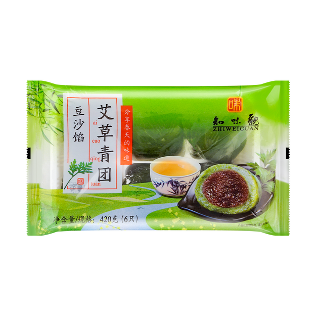 Product Detail - Green Rice Roll Red Bean Paste 420g - image  0