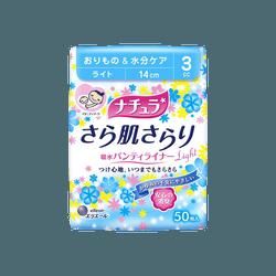 日本ELIS怡丽 NATURA 柔肤吸水量少型护垫 3cc 14cm 50枚入
