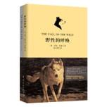 野性的呼唤(买中文版全译本赠英文原版 套装共2册)