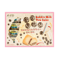 Pineapple Filled Cookie Bubble Milk Tea Flavor 250g【Use by 2021-03-06】