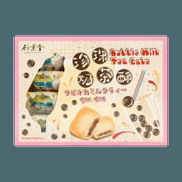 竹叶堂 珍珠奶茶酥 250g