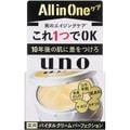 【日本直邮】日本SHISEIDO资生堂 UNO男士抗初老抗皱面霜 90g #金色抗皱款