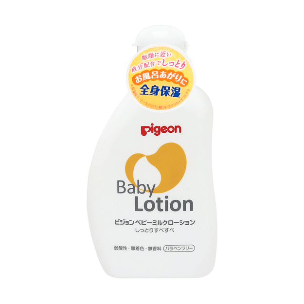 Product Detail - Japan Pigeon Baby Face and Body Lotion Moisture 120ml - image 0