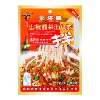 伞塔牌 山椒酸菜面面调料拌料 8包入 240g