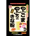 【日本直邮】山本汉方制药 黑芝麻黑豆黄豆粉 五谷杂粮无糖 10g*20袋