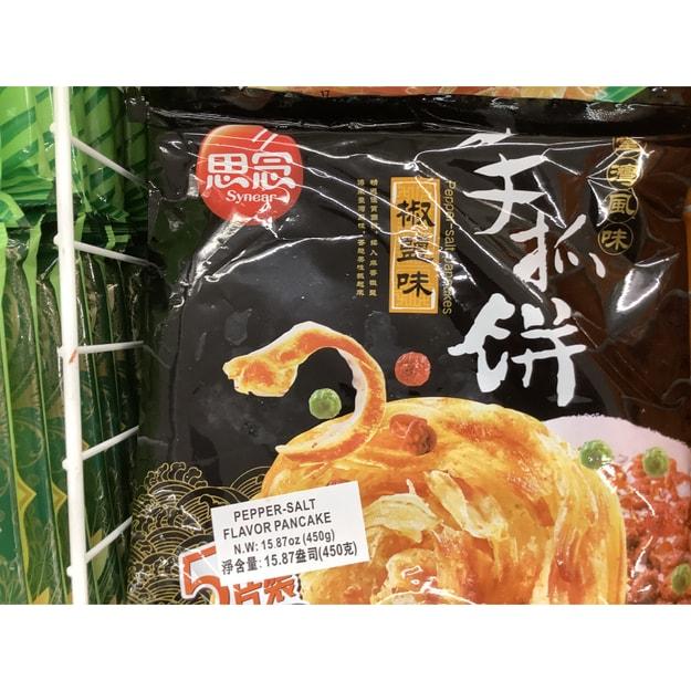商品详情 - 思念 椒盐味 手抓饼 450克 - image  0
