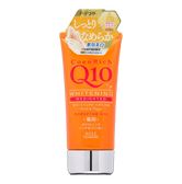 KOSE Q10 Medicated Whitening Hand Cream 80g