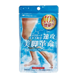 Melilotus Extract Leg Slimming 99Grains