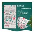 【中国直邮】Merry Life 50片装圣诞成人口罩圣诞礼物非医用(礼物)