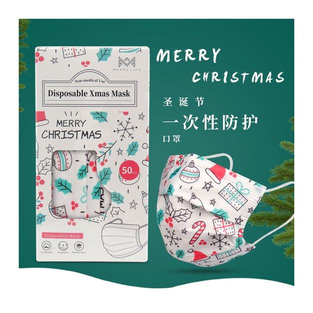 商品详情 - 【中国直邮】Merry Life 50片装圣诞成人口罩圣诞礼物非医用(礼物) - image  0
