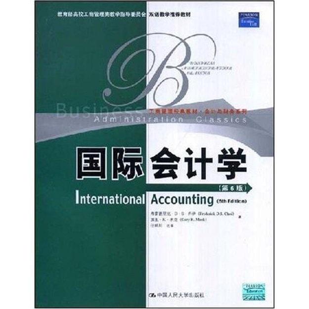 商品详情 - 工商管理经典教材·会计与财务系列·国际会计学(第6版)(英文版) - image  0