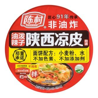 陈村 非油炸正宗红油面皮 油泼辣子味 135g