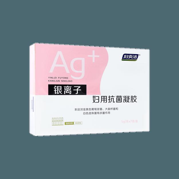商品详情 - 妇炎洁 银离子抗菌女性私密护理凝胶 5g*7 - image  0
