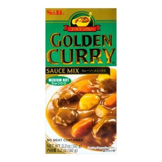 S&B GOLDEN Curry Sauce Mix - Medium Hot 92g