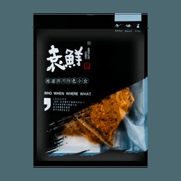 YUANXIAN Spicy Powder 200g