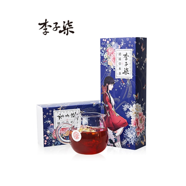 Product Detail - [China direct mail]  LIZIQI Xiaoyao herbal tea red bean glutinous rice flower tea combination raw tea 9g * 10 packs - image  0