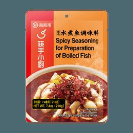 HAIDILAO Hot Pot Soup Base Spicy Pickle Fish 210g