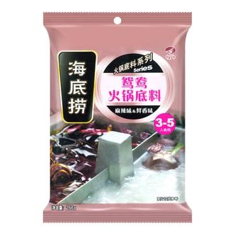 海底捞 火锅底料系列 鸳鸯锅火锅底料 麻辣味+鲜香味 266g