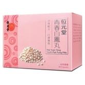 WAI YUEN TONG Young Pak Fung Pills 40pcs