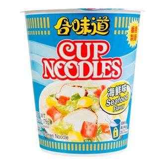 日本NISSIN日清 合味道 杯装方便面 海鲜味 75g