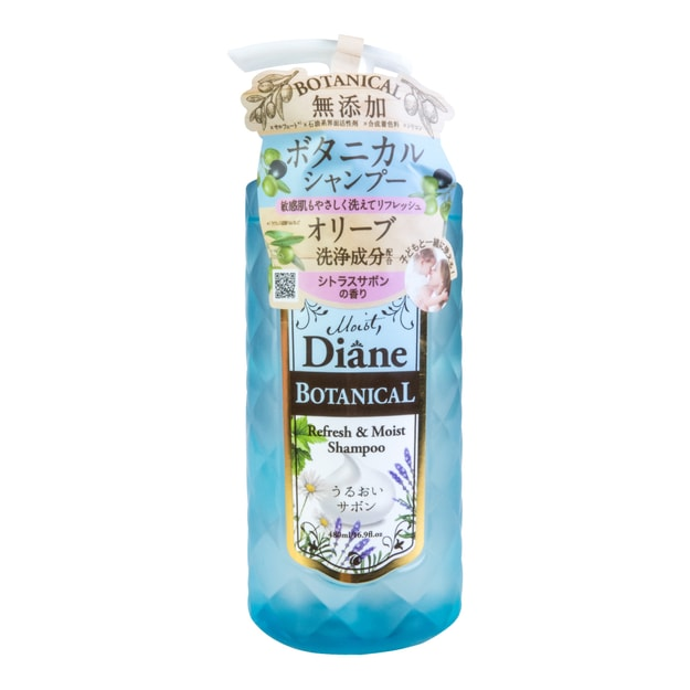 Product Detail - Moist Diane Botanical Refresh & Moist Shampoo 480ml - image 0
