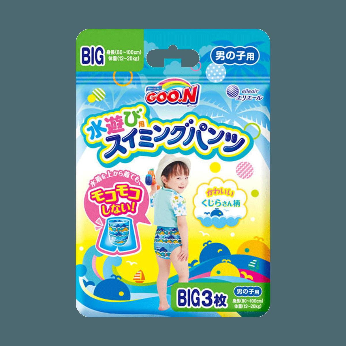 日本GOO.N大王 宝宝儿童游泳纸尿裤尿不湿 防漏 男宝宝 #加大号  3枚入 怎么样 - 亚米网