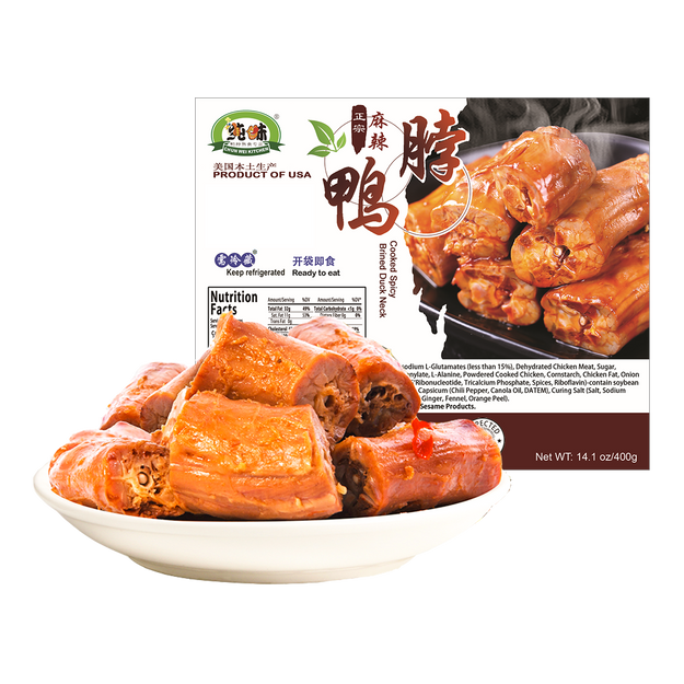 Product Detail - CHUNWEI KITCHEN Cooked Spicy Brined Duck Neck 400g USDA Certified - image 0