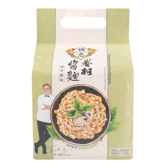 FU CHUNG Village Dry Noodle with Saucue Basil and Clam Flavor 460g