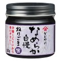 【日本直邮】 角屋 补充钙铁养发护发 纯天然无盐芝麻酱 120g 黑芝麻