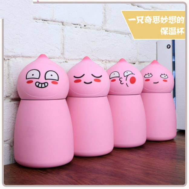 Product Detail - CAITONGCHANG Naughty fart peach jug cute cartoon water cup fresh stainless steel hand cup - image 0