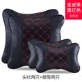 LORDUPHOLD Universal Car Neck Pillows Leather Breathable Mesh Car Rest Headrest Cushion Interior Accessories BR 4 pc