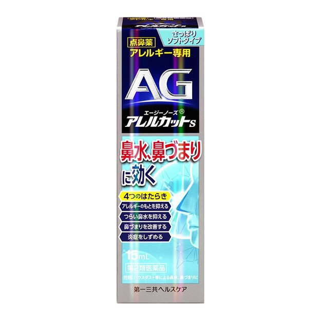 Product Detail - DAIICHI-SANKYO rhinitis spray type-S(Mild) 15ml - image 0